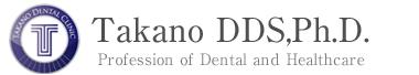 高野仁男|港区北青山の歯科・歯医者・歯科医院